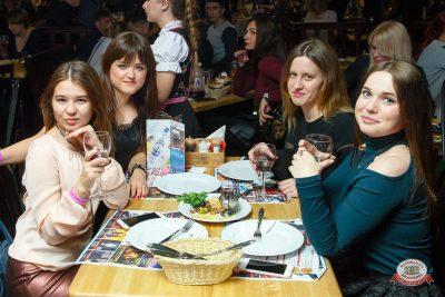 Вечеринка «Холостяки и холостячки», 17 ноября 2018 - Ресторан «Максимилианс» Казань - 0064