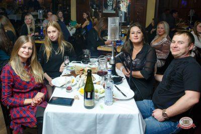 Вечеринка «Холостяки и холостячки», 17 ноября 2018 - Ресторан «Максимилианс» Казань - 0065