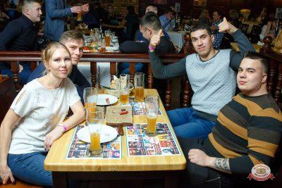 Вечеринка «Холостяки и холостячки», 17 ноября 2018 - Ресторан «Максимилианс» Казань - 0067