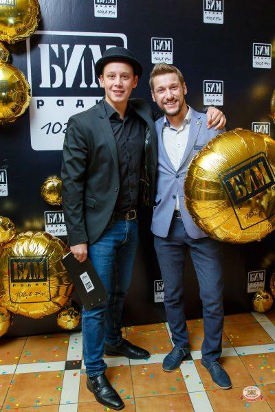 День рождения БИМ-радио, 23 ноября 2018 - Ресторан «Максимилианс» Казань - 0005