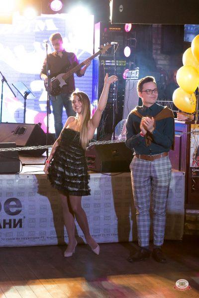 День рождения БИМ-радио, 23 ноября 2018 - Ресторан «Максимилианс» Казань - 0007