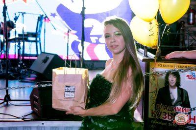 День рождения БИМ-радио, 23 ноября 2018 - Ресторан «Максимилианс» Казань - 0012