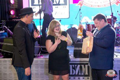 День рождения БИМ-радио, 23 ноября 2018 - Ресторан «Максимилианс» Казань - 0013
