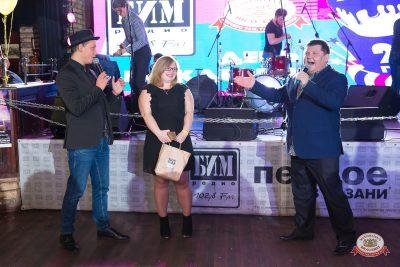 День рождения БИМ-радио, 23 ноября 2018 - Ресторан «Максимилианс» Казань - 0014