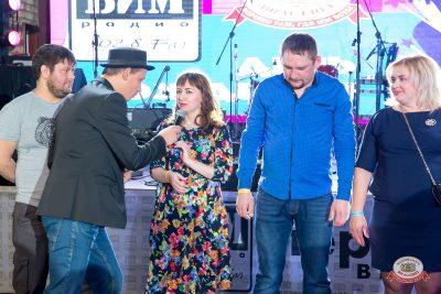 День рождения БИМ-радио, 23 ноября 2018 - Ресторан «Максимилианс» Казань - 0016