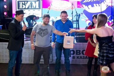 День рождения БИМ-радио, 23 ноября 2018 - Ресторан «Максимилианс» Казань - 0018
