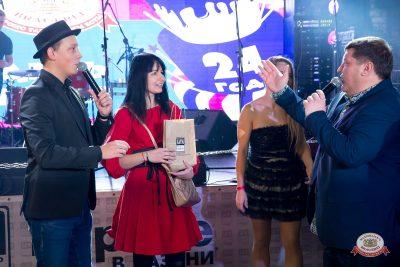 День рождения БИМ-радио, 23 ноября 2018 - Ресторан «Максимилианс» Казань - 0019