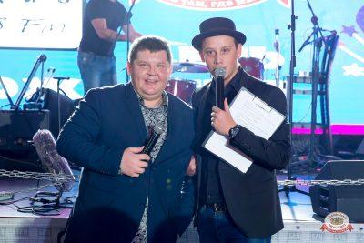 День рождения БИМ-радио, 23 ноября 2018 - Ресторан «Максимилианс» Казань - 0021