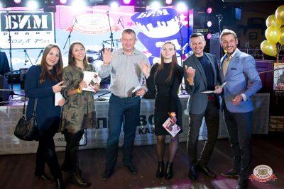 День рождения БИМ-радио, 23 ноября 2018 - Ресторан «Максимилианс» Казань - 0032