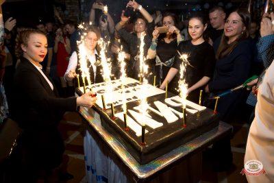 День рождения БИМ-радио, 23 ноября 2018 - Ресторан «Максимилианс» Казань - 0037