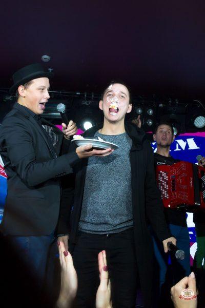 День рождения БИМ-радио, 23 ноября 2018 - Ресторан «Максимилианс» Казань - 0041