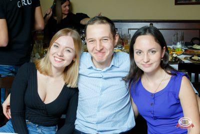 День рождения БИМ-радио, 23 ноября 2018 - Ресторан «Максимилианс» Казань - 0057