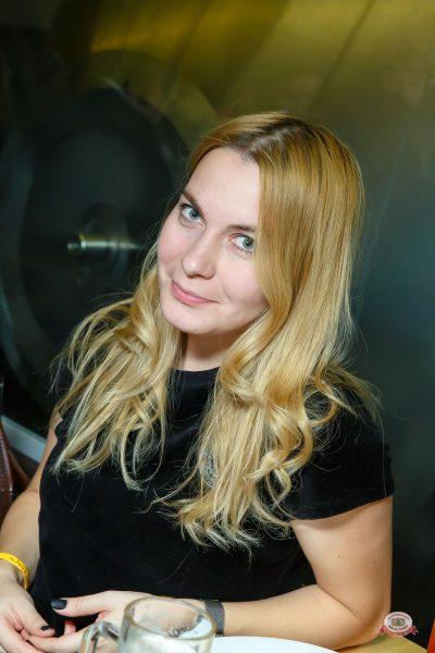 День рождения БИМ-радио, 23 ноября 2018 - Ресторан «Максимилианс» Казань - 0060