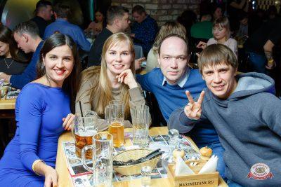 День рождения БИМ-радио, 23 ноября 2018 - Ресторан «Максимилианс» Казань - 0062
