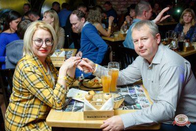 День рождения БИМ-радио, 23 ноября 2018 - Ресторан «Максимилианс» Казань - 0063