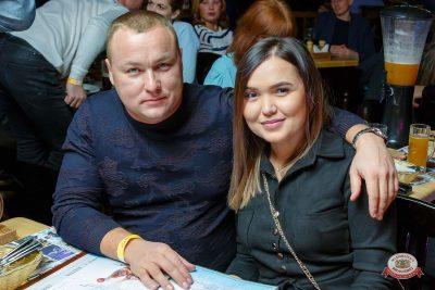 День рождения БИМ-радио, 23 ноября 2018 - Ресторан «Максимилианс» Казань - 0064