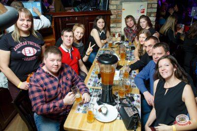 День рождения БИМ-радио, 23 ноября 2018 - Ресторан «Максимилианс» Казань - 0066