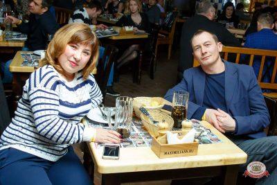 День рождения БИМ-радио, 23 ноября 2018 - Ресторан «Максимилианс» Казань - 0067