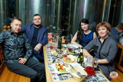 День рождения БИМ-радио, 23 ноября 2018 - Ресторан «Максимилианс» Казань - 0074