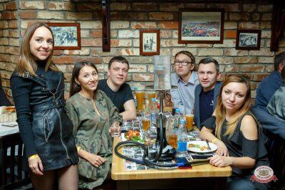 День рождения БИМ-радио, 23 ноября 2018 - Ресторан «Максимилианс» Казань - 0084