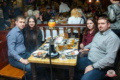 День рождения БИМ-радио, 23 ноября 2018 - Ресторан «Максимилианс» Казань - 0094