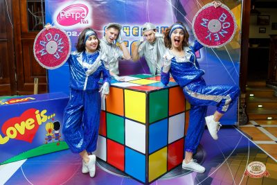 «Вечеринка Ретро FM», 24 ноября 2018 - Ресторан «Максимилианс» Казань - 0001