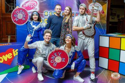 «Вечеринка Ретро FM», 24 ноября 2018 - Ресторан «Максимилианс» Казань - 0002