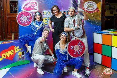 «Вечеринка Ретро FM», 24 ноября 2018 - Ресторан «Максимилианс» Казань - 0004