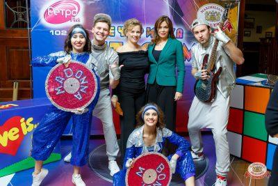 «Вечеринка Ретро FM», 24 ноября 2018 - Ресторан «Максимилианс» Казань - 0005