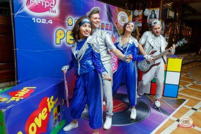 «Вечеринка Ретро FM», 24 ноября 2018 - Ресторан «Максимилианс» Казань - 0006