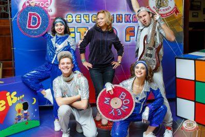 «Вечеринка Ретро FM», 24 ноября 2018 - Ресторан «Максимилианс» Казань - 0008