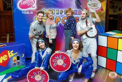 «Вечеринка Ретро FM», 24 ноября 2018 - Ресторан «Максимилианс» Казань - 0011