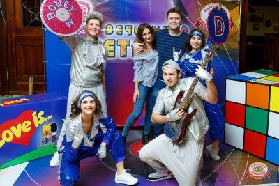 «Вечеринка Ретро FM», 24 ноября 2018 - Ресторан «Максимилианс» Казань - 0014