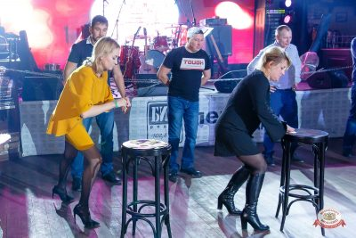 «Вечеринка Ретро FM», 24 ноября 2018 - Ресторан «Максимилианс» Казань - 0022