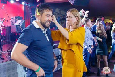 «Вечеринка Ретро FM», 24 ноября 2018 - Ресторан «Максимилианс» Казань - 0023