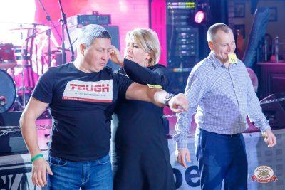 «Вечеринка Ретро FM», 24 ноября 2018 - Ресторан «Максимилианс» Казань - 0024