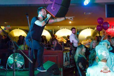 «Вечеринка Ретро FM», 24 ноября 2018 - Ресторан «Максимилианс» Казань - 0040