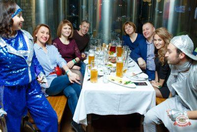 «Вечеринка Ретро FM», 24 ноября 2018 - Ресторан «Максимилианс» Казань - 0044