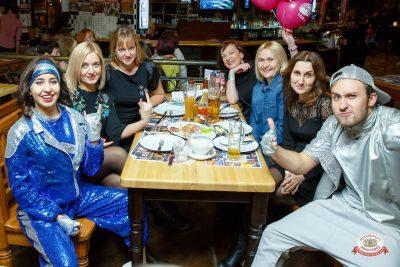 «Вечеринка Ретро FM», 24 ноября 2018 - Ресторан «Максимилианс» Казань - 0045