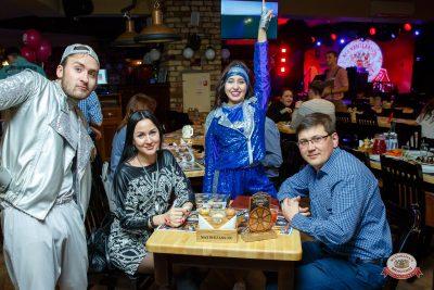 «Вечеринка Ретро FM», 24 ноября 2018 - Ресторан «Максимилианс» Казань - 0046