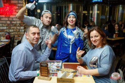 «Вечеринка Ретро FM», 24 ноября 2018 - Ресторан «Максимилианс» Казань - 0047