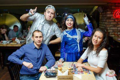 «Вечеринка Ретро FM», 24 ноября 2018 - Ресторан «Максимилианс» Казань - 0049