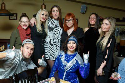 «Вечеринка Ретро FM», 24 ноября 2018 - Ресторан «Максимилианс» Казань - 0050
