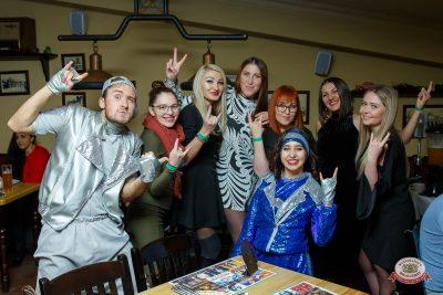«Вечеринка Ретро FM», 24 ноября 2018 - Ресторан «Максимилианс» Казань - 0051