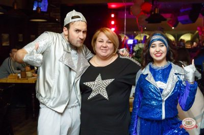 «Вечеринка Ретро FM», 24 ноября 2018 - Ресторан «Максимилианс» Казань - 0056