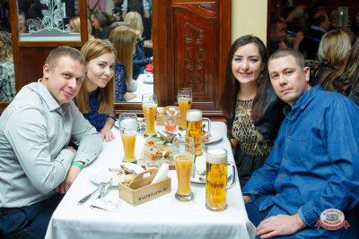 «Вечеринка Ретро FM», 24 ноября 2018 - Ресторан «Максимилианс» Казань - 0057