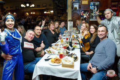 «Вечеринка Ретро FM», 24 ноября 2018 - Ресторан «Максимилианс» Казань - 0059