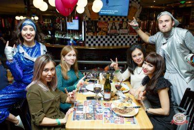 «Вечеринка Ретро FM», 24 ноября 2018 - Ресторан «Максимилианс» Казань - 0064
