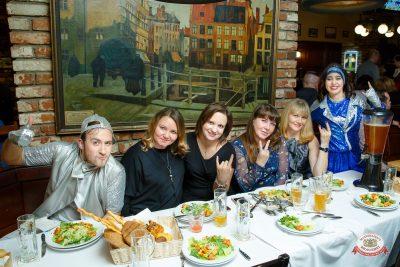 «Вечеринка Ретро FM», 24 ноября 2018 - Ресторан «Максимилианс» Казань - 0065