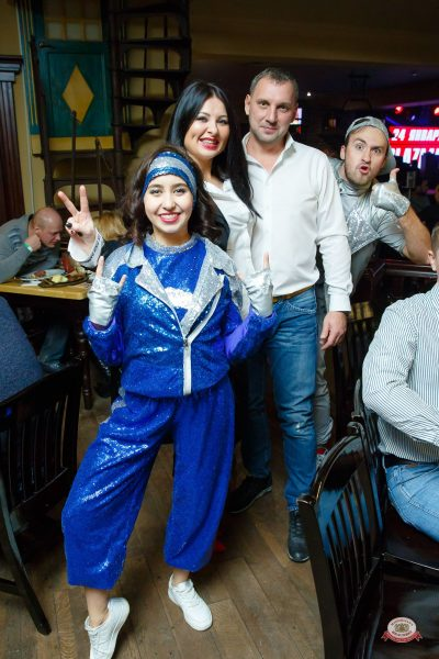 «Вечеринка Ретро FM», 24 ноября 2018 - Ресторан «Максимилианс» Казань - 0068